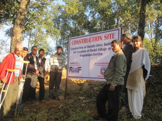 Chagam Nunnery & Bagam Village Relief Fund, Nepal