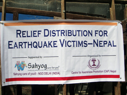 Photo Copyright Sahyog Care for You, May 2015