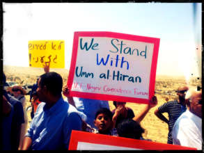 We Stand with Umm al-Hiran (and you do, too)