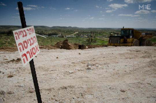 """Photo 2: """"Construction Site - Entry Forbidden"""""""