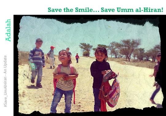 Kids of Umm al-Hiran returning home from school