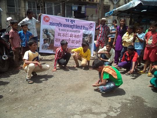 Awareness Program:Street play about Child Labour
