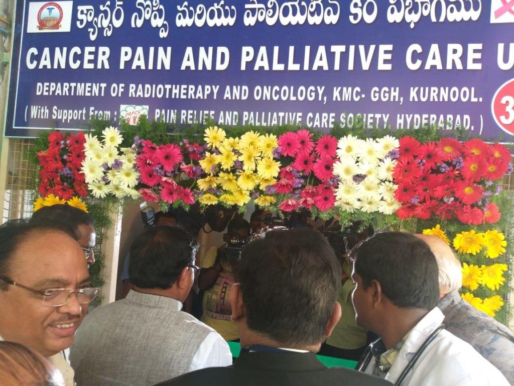 Kurnool palliative care centre inauguration