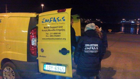 Emfasis' 2nd Mobile Support Unit!