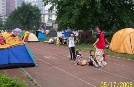 Qingyang Sports Center