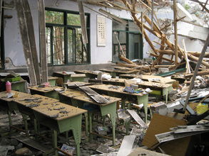 A collapsed primary school in Dujiangyan