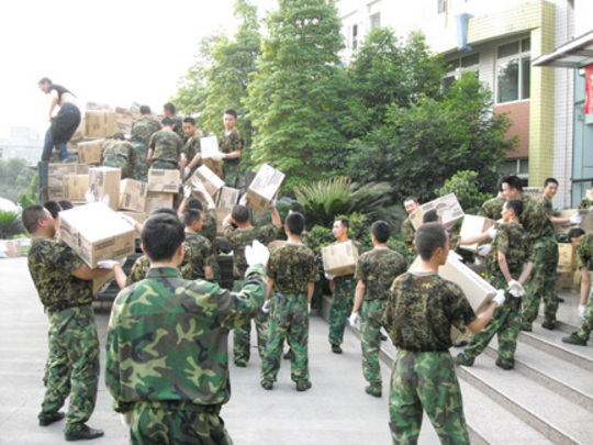 Chengdu CWI: Soldiers helped HTS bring emergency supplies to 1,0
