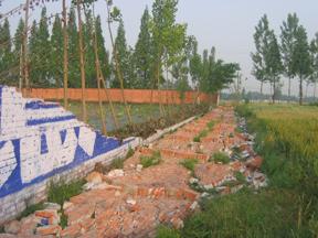 HANZHONG COUNTY SOCIAL WELFARE INSTITUTION, SHAANXI