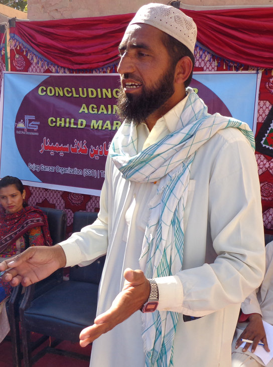 Save Child Marriage Victim Girls in Pakistan - GlobalGiving