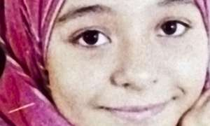 Soheir al-Bataa died during an FGM procedure