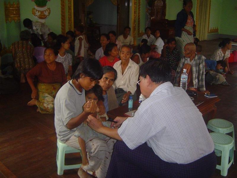 Myanmar Emergency Relief