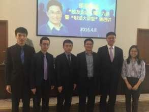 Five winners and Mr Ge Jun