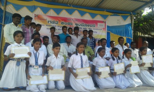 With winners of the Gram Panchayath Math contest