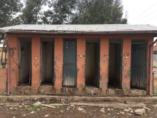 Current toilet stalls at Abado Primary