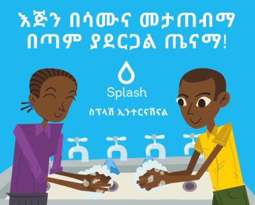 Child-friendly handwashing signs