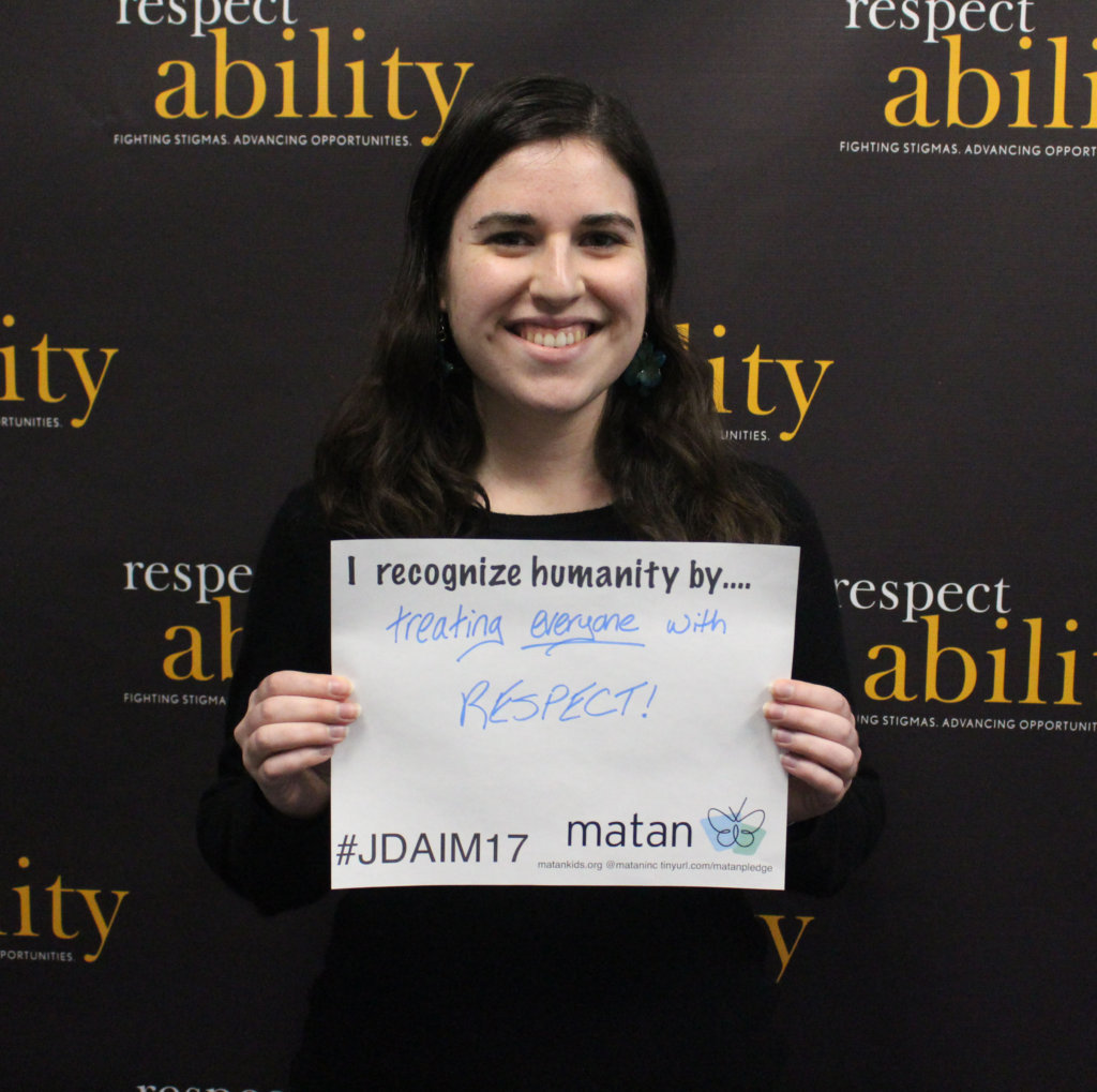 Jewish Disability Awareness and Inclusion Month