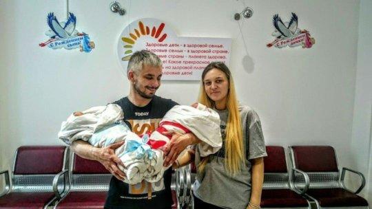 Fedorkovy family