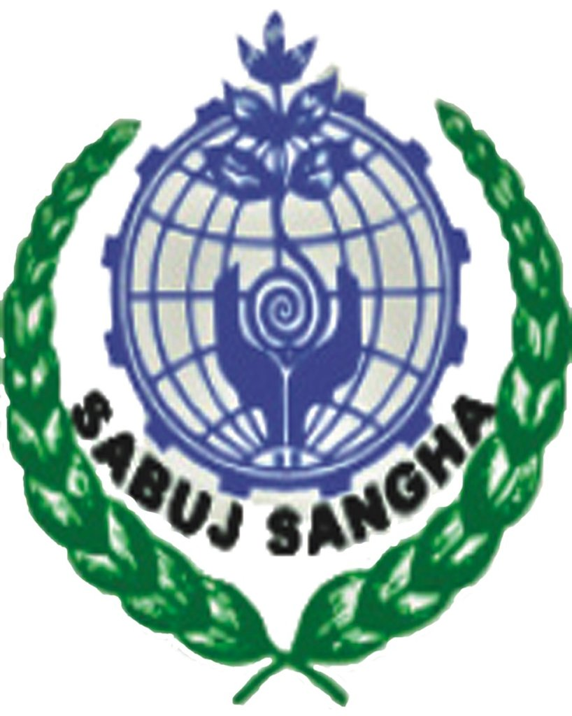 Model School in Sundarban