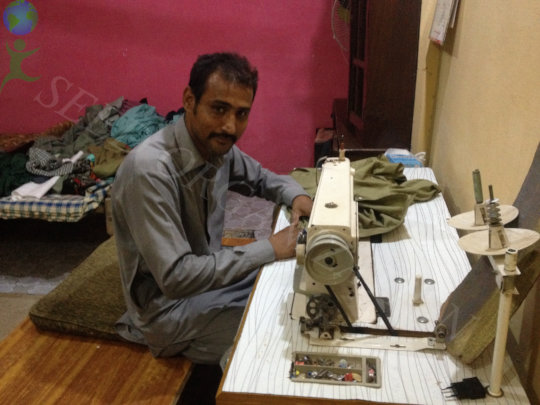 Basic Tailoring Centre