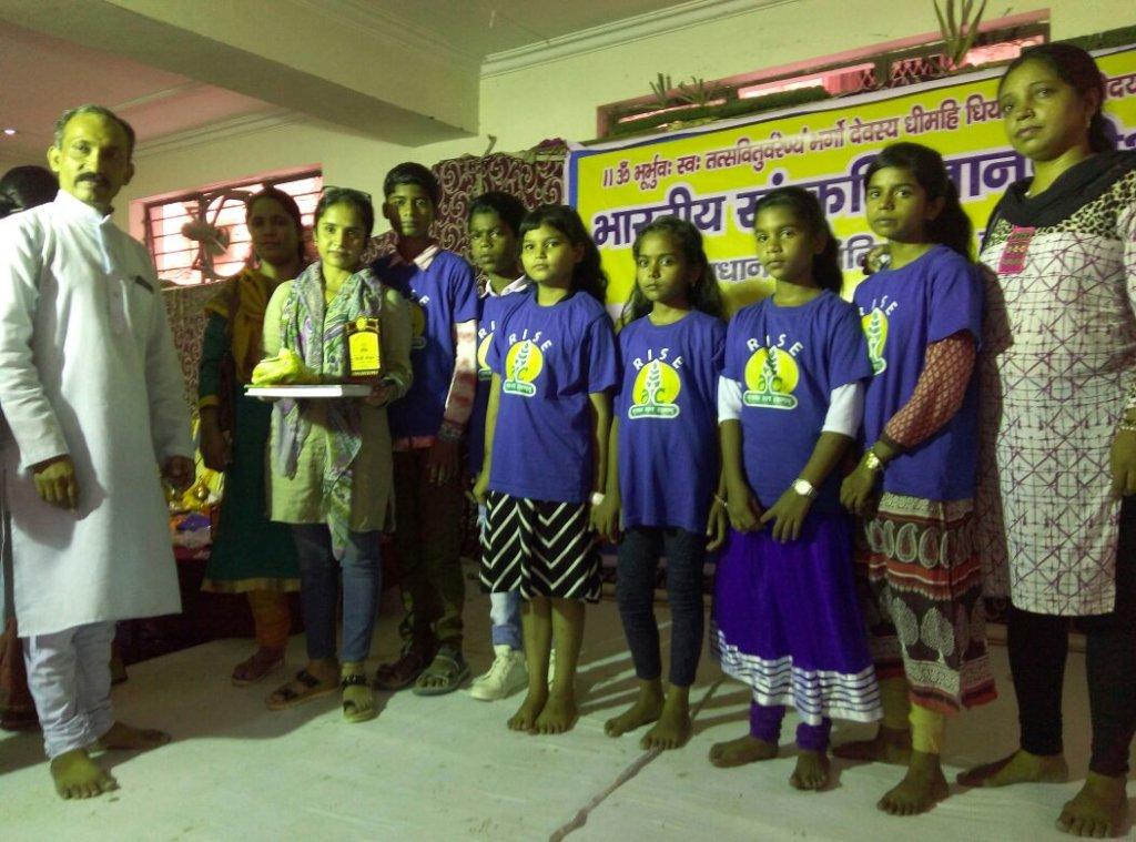 Children in scholarship examination
