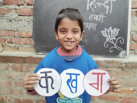 Celebration of Mother Language