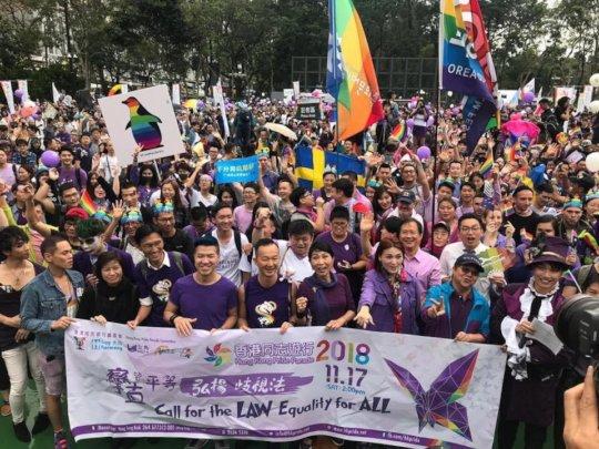 Hong Kong Pride Parade 2015