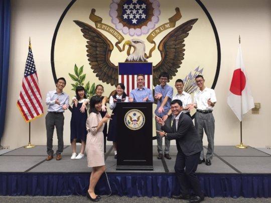 Students from Japan visit US Embassy Tokyo