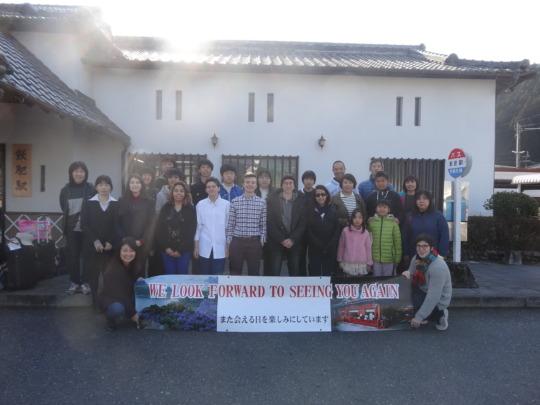 Center for Global Studies students visit Japan