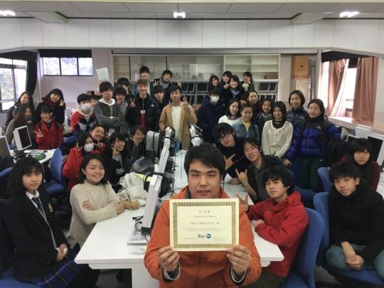 Murasakino High School Students in Kyoto, Japan