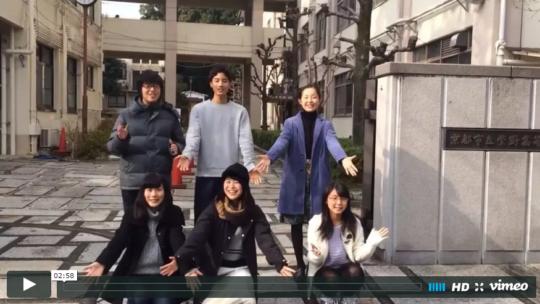 Grand Prize: Murasakino High School (Kyoto)