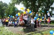 Help Children from Ukrainian East
