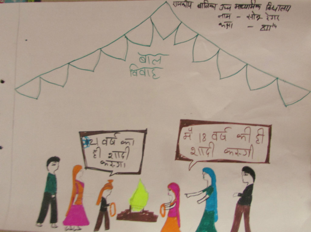 Poster competition on Girl