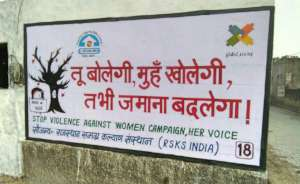 Awareness Wall Painting in Many Remote Villages