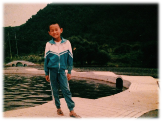 Chunchao at Age 11