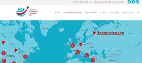Karelian Registry (Petrozavodsk) on the WMDD Map