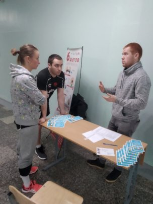 Sportsman were interested in donation
