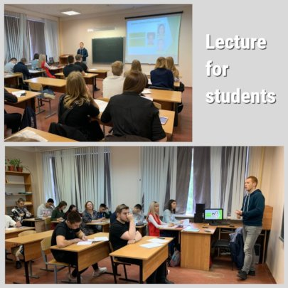 Lecture for students