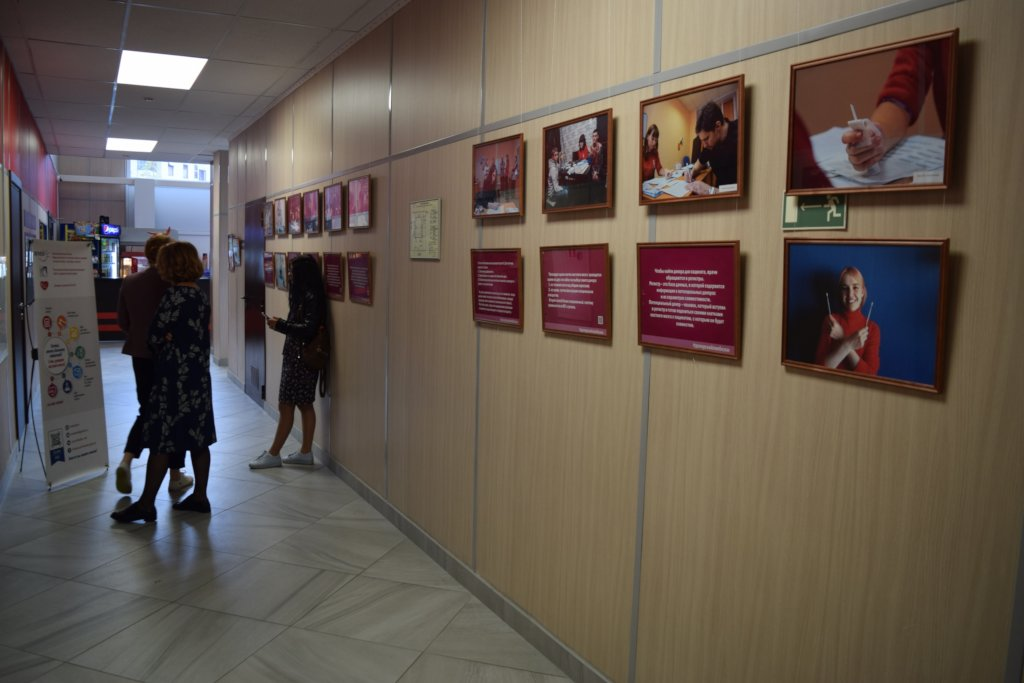 exhibition in Kostomuksha
