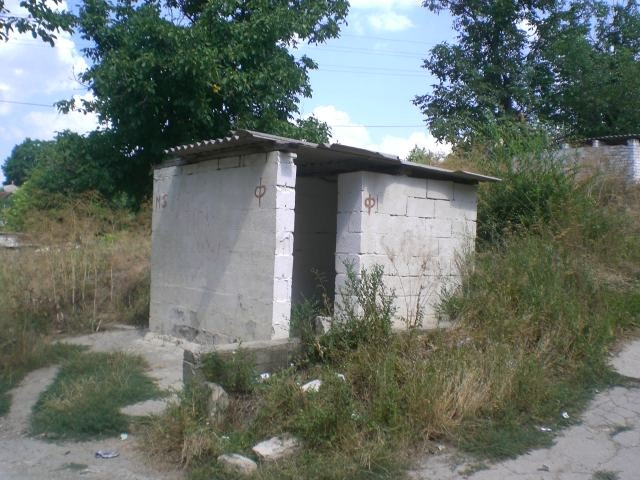 Bathroom facility for disabled children in Moldova