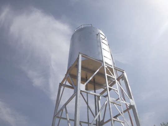 New Water Tower