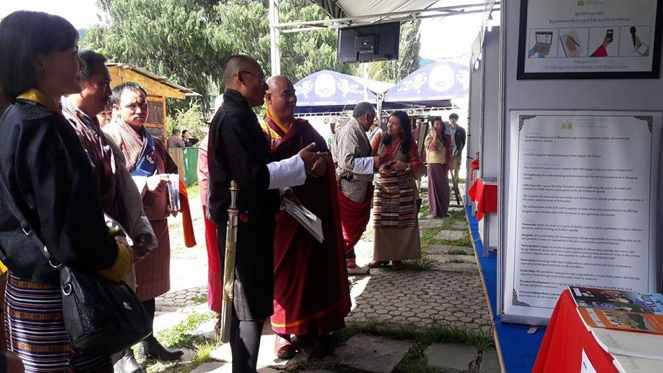 Prime Minister Tshering Tobgay enjoys music video