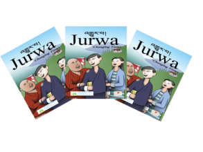 Jurwa Graphic Novel Cover