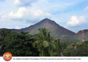 The Holy Mountain Arunachala.