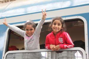 Refugee arrival point