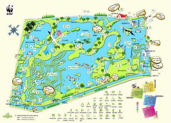 Hongze Lake Green Map - Nanjing University 2010