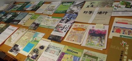 Chinese and other Green Maps being Archived, 2011