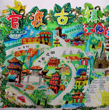 Kunming Ancient Town Green Map 2012