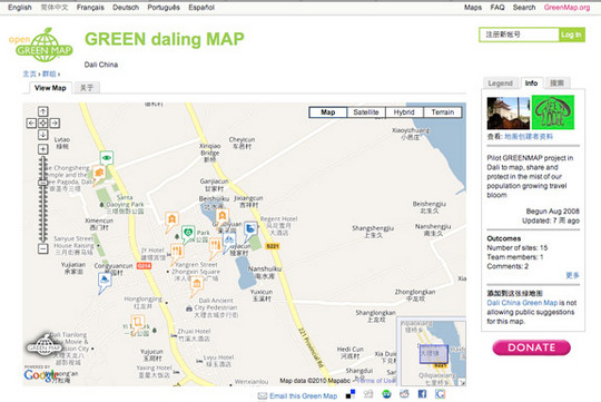 Daling Open Green Map