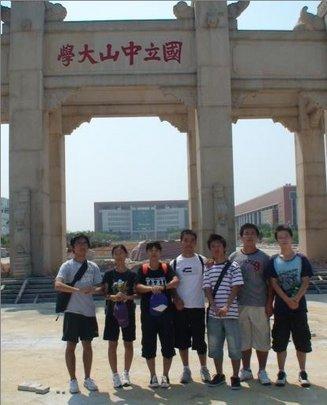 Fresh EPA Students of Guangzhou in the Field