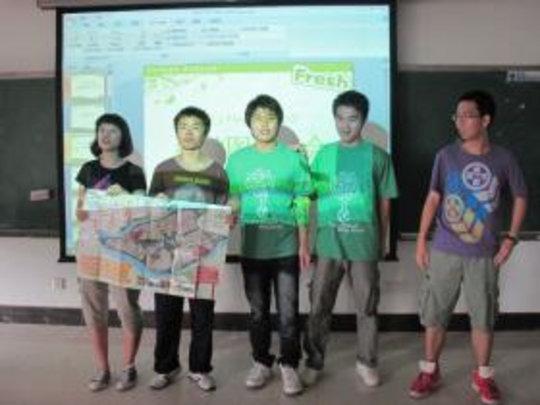 Fresh EPA of Guangzhou Presenting